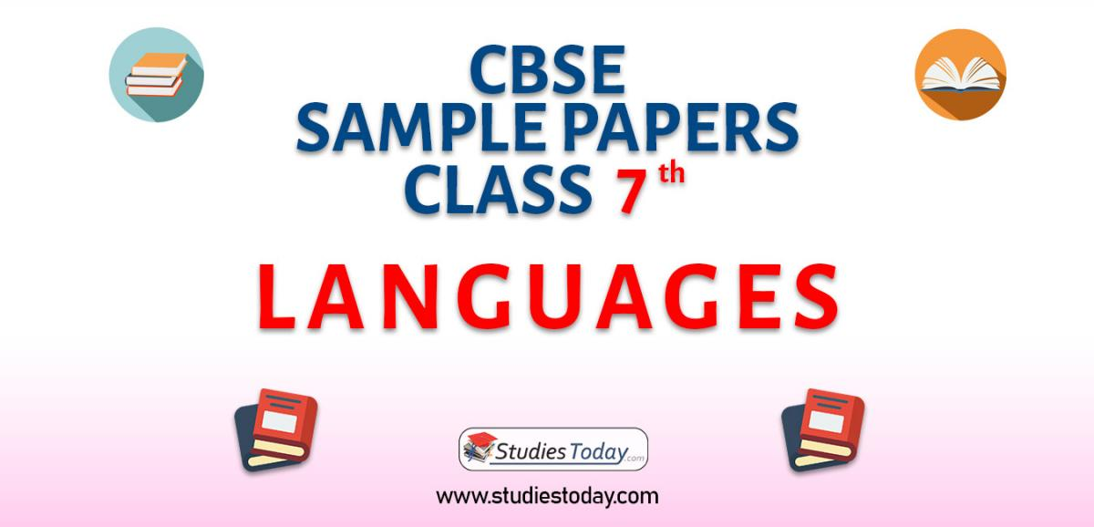 CBSE Sample Paper for Class 7 languages