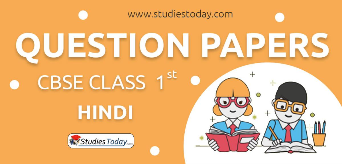 CBSE Class 1 Hindi Question Papers