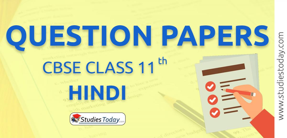 CBSE Class 11 Hindi Question Papers