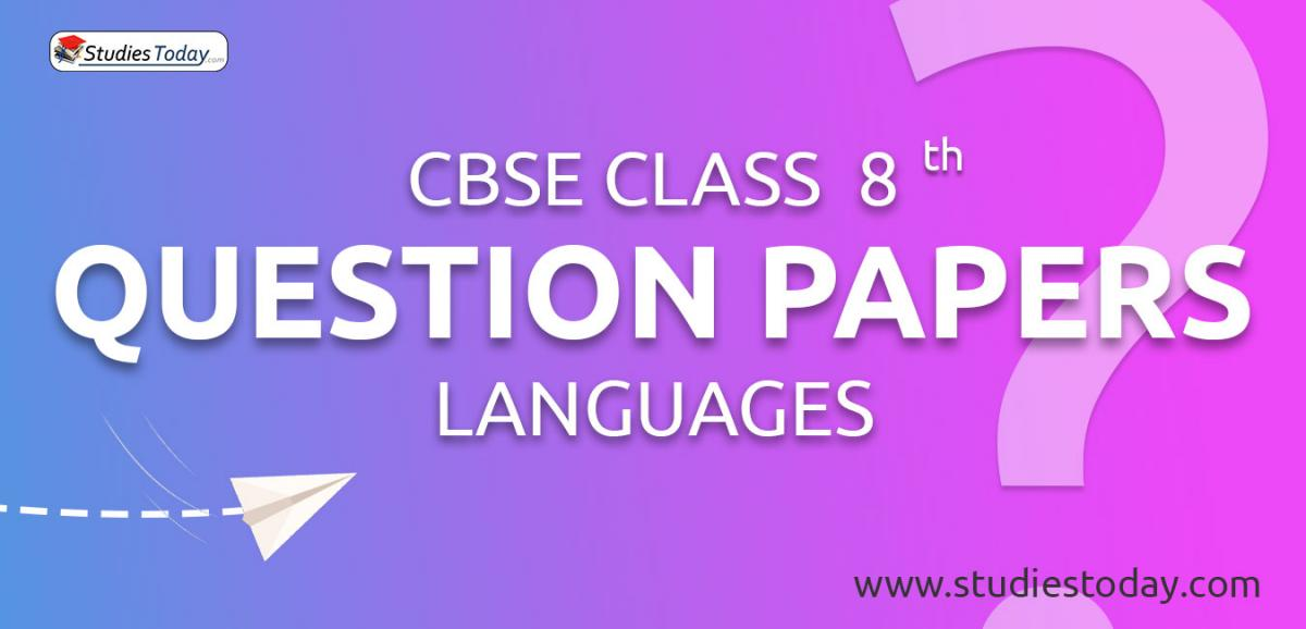 CBSE Class 8 Languages Question Papers
