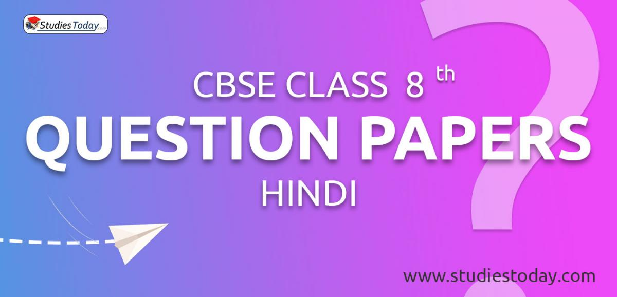 CBSE Class 8 Hindi Question Papers