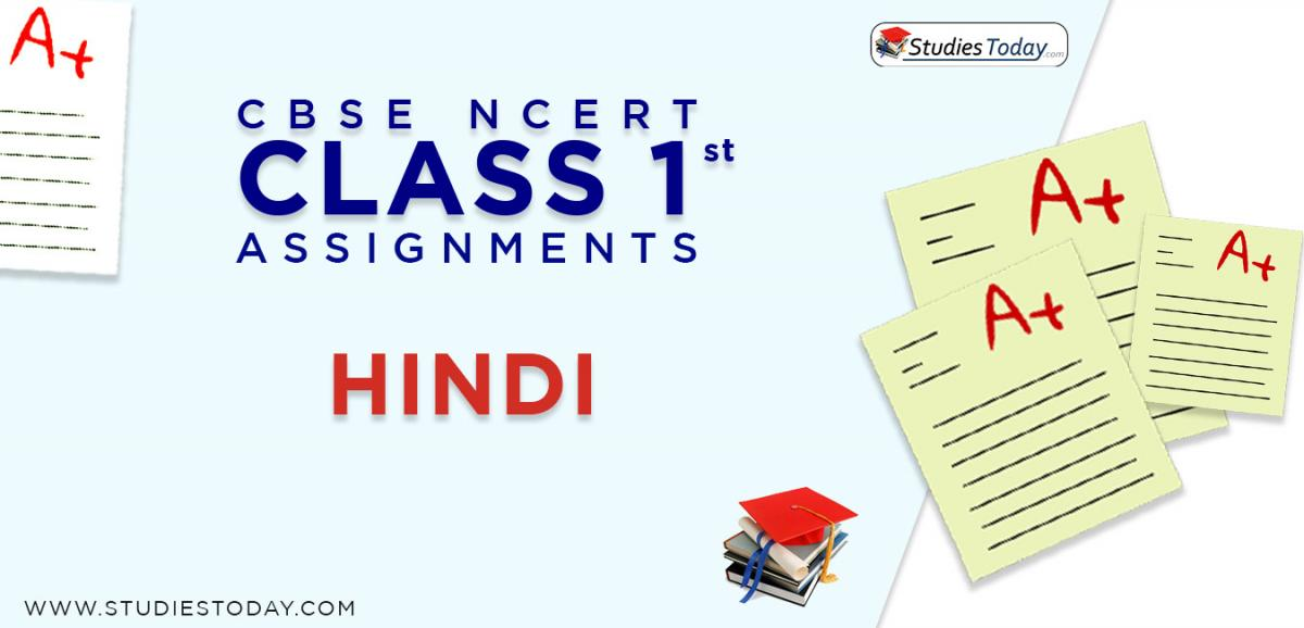 CBSE NCERT Assignments for Class 1 Hindi
