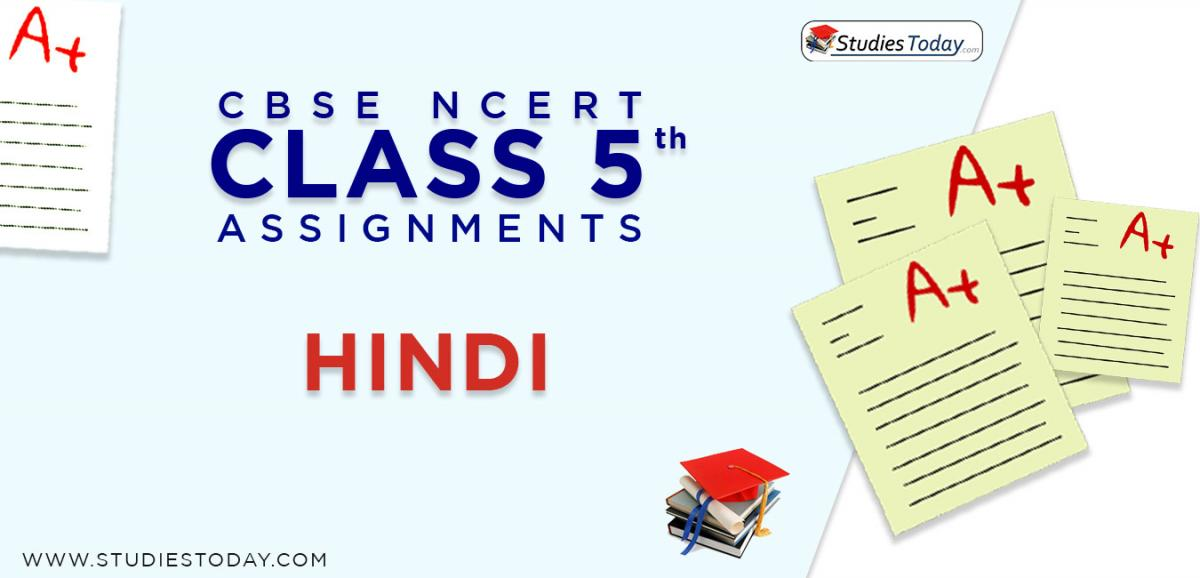 CBSE NCERT Assignments for Class 5 Hindi