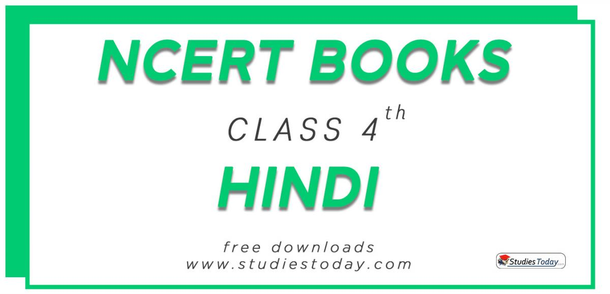 NCERT Book for Class 4 Hindi