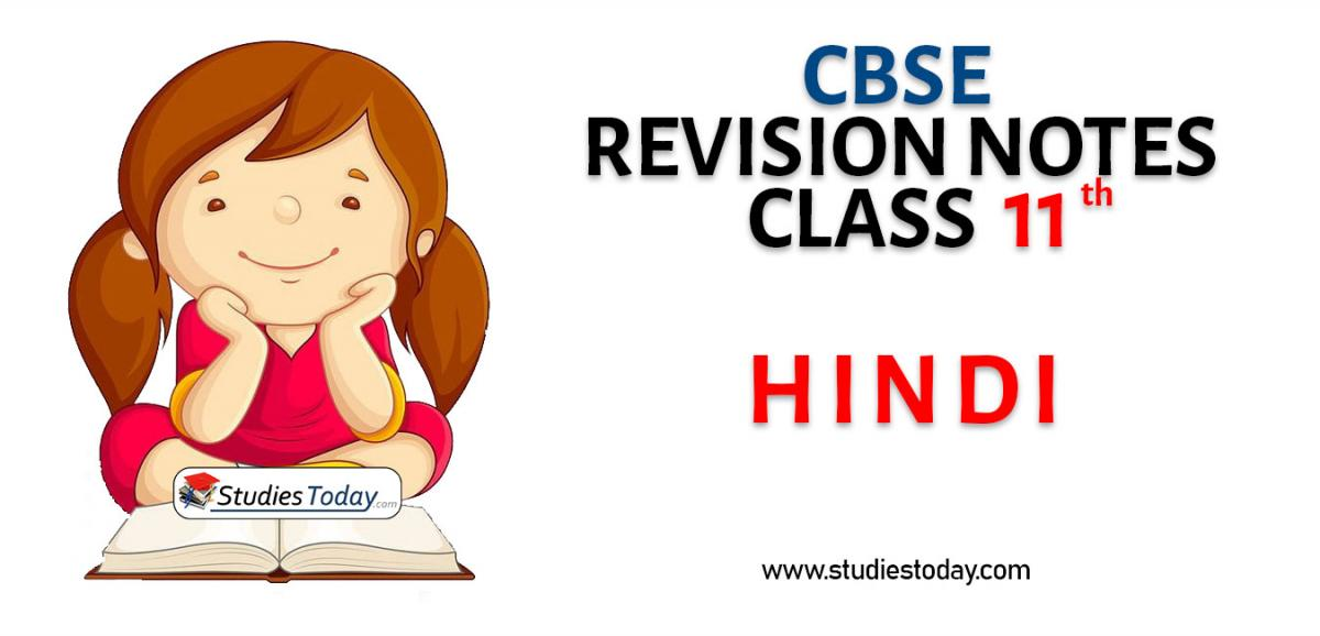 Revision Notes for CBSE Class 11 Hindi