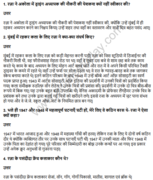 NCERT Solutions Class 11 Hindi Aroh Syed Raza Haider