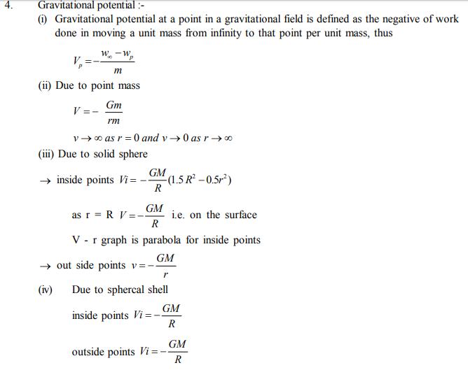 NEET UG Physics Gravitational MCQs, Multiple Choice Questions for