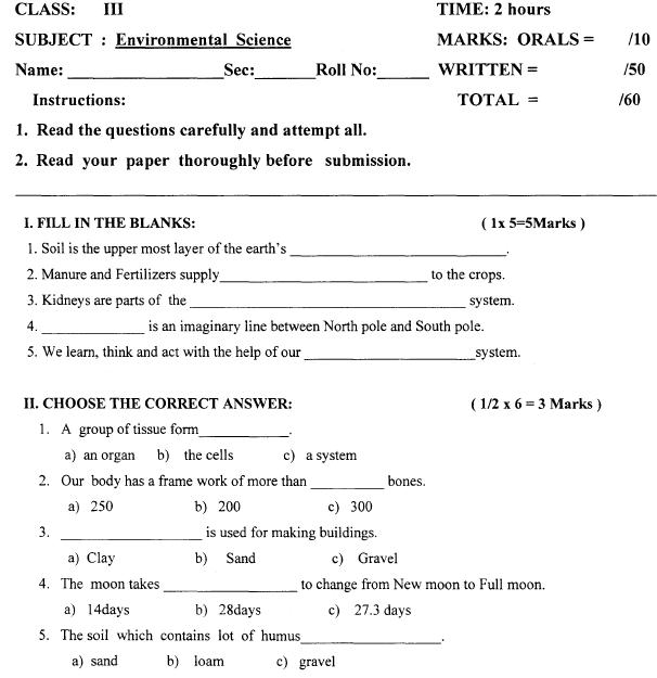 CBSE Class 3 EVS Question Paper Set E