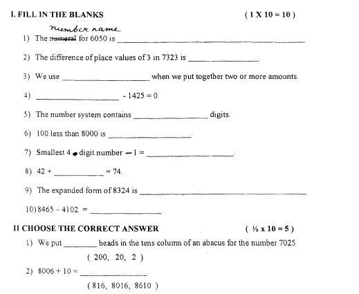 CBSE Class 3 Mathematics Question Paper Set J