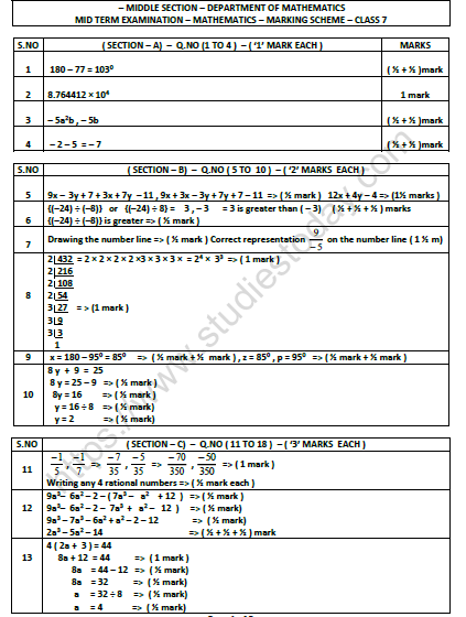 CBSE Class 7 Mathematics Worksheet Set S 1