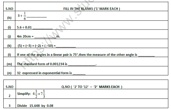 CBSE Class 7 Mathematics Worksheet Set U 2