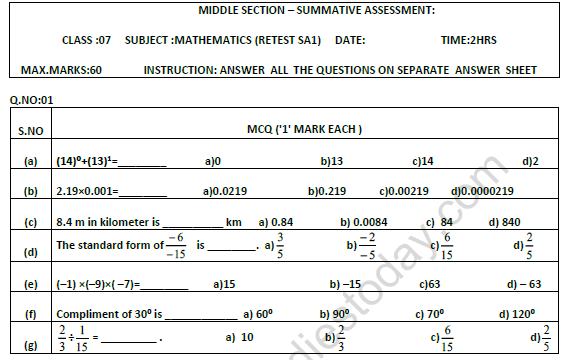CBSE Class 7 Mathematics Worksheet Set V 1