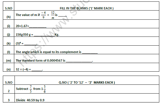 CBSE Class 7 Mathematics Worksheet Set V 2