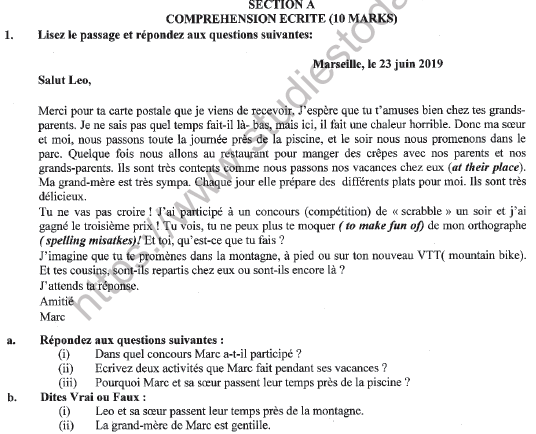 CBSE Class 9 French Question Paper Set H Solved 1