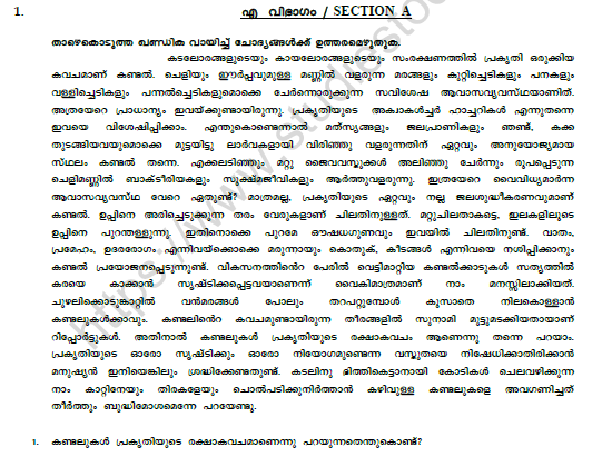CBSE Class 9 Malayalam Question Paper Set A Solved 1