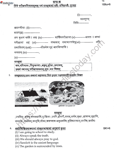 CBSE Class 10 Sanskrit Question Paper Solved 2020 Set A 2