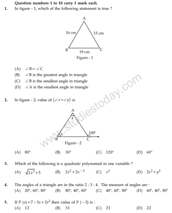 class_9_Maths_Question_paper_48