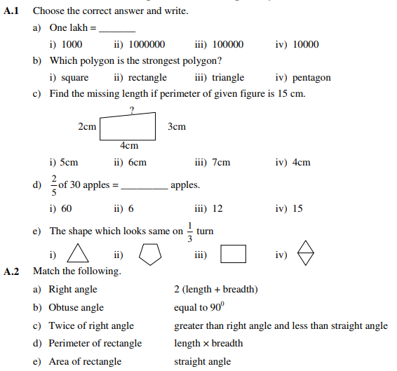 Class_5_Mathematics_Sample_Paper_4