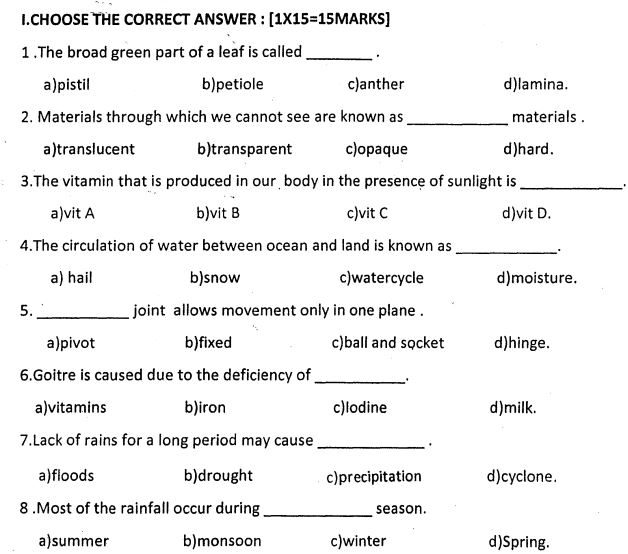 Class_6_Science_Question_Paper_2