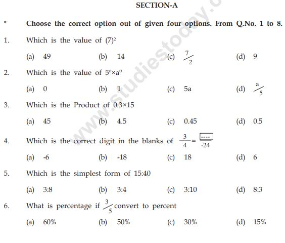 Class_7_Social_Science_Question_Paper_4