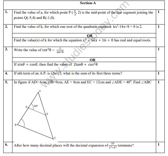 CBSE Class 10 Mathematics Sample Paper 2019 Solved
