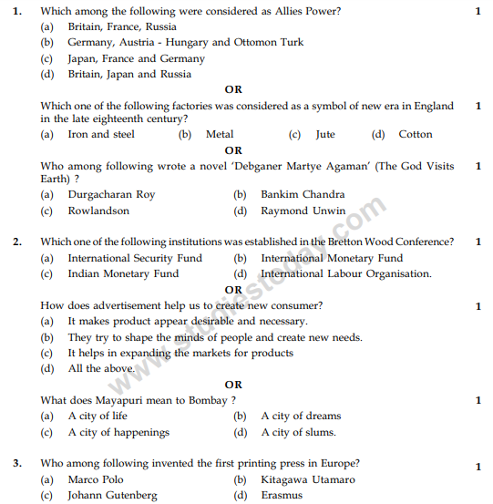 CBSE Class 10 Social Science Sample Paper 2013-14 (4)