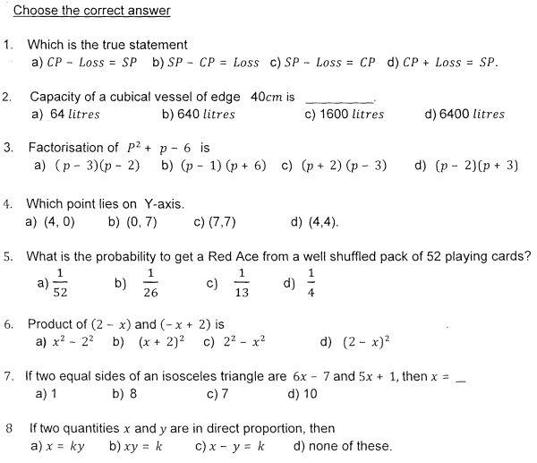 CBSE Class 8 Mathematics Question Paper Set A