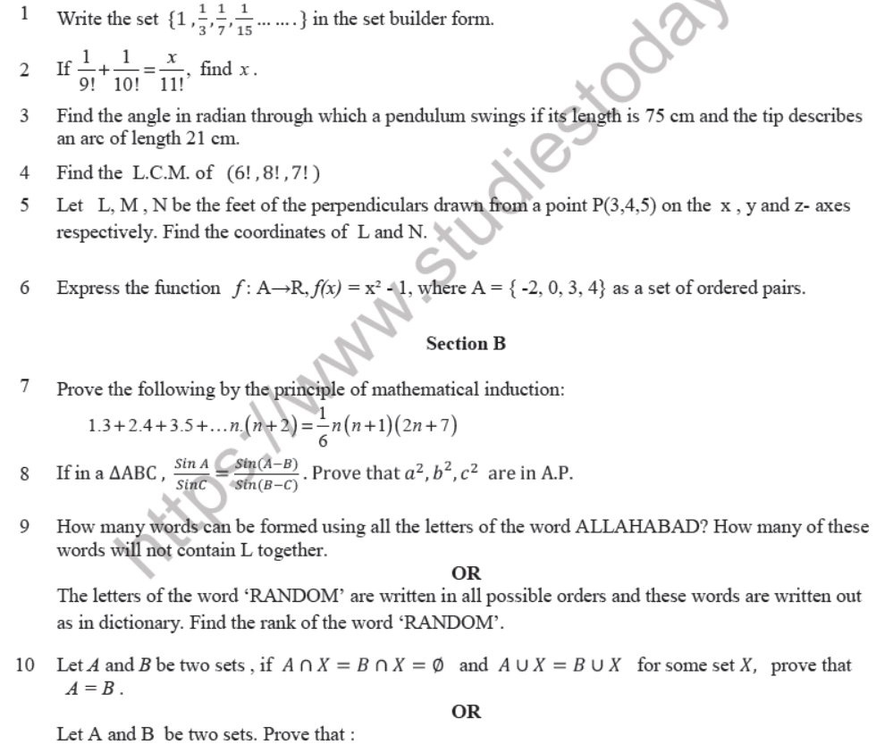 CBSE Class 11 Mathematics Question Paper Set M Solved