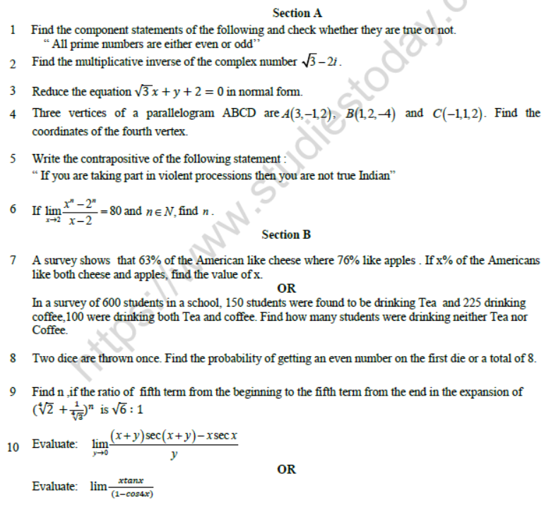 CBSE Class 11 Mathematics Question Paper Set O Solved