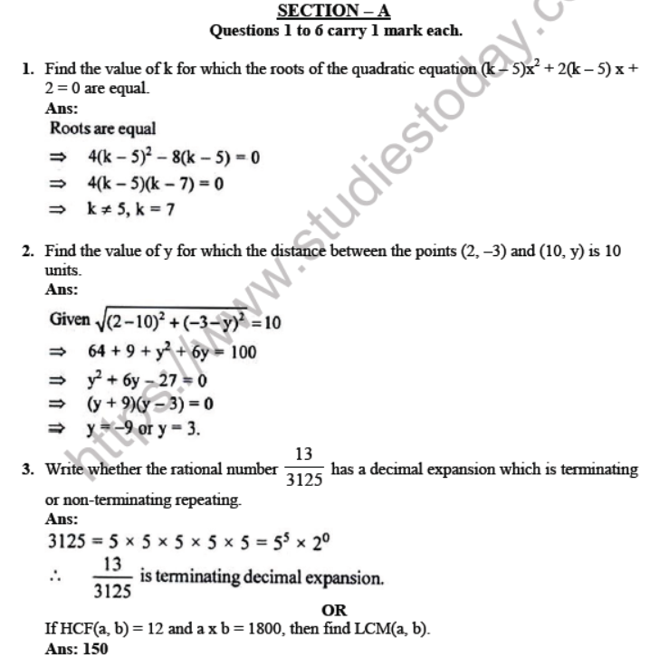 CBSE Class 10 Mathematics Sample Papers 2020 Solved Set I