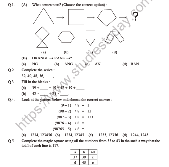 Class 5 Maths Can You See The Pattern Worksheet Set C