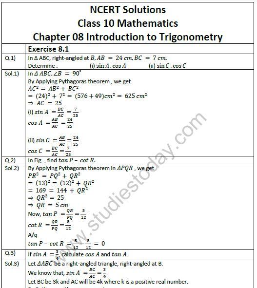 NCERT Solutions Class 10 Mathematics Chapter 8 Introduction