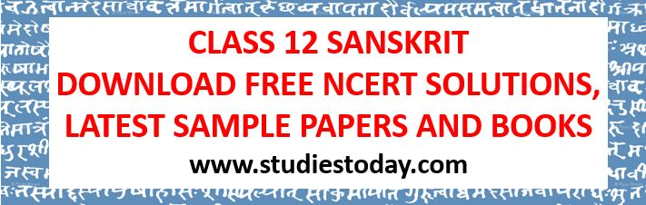 class_12_sanskrit_notes_ncert_solutions