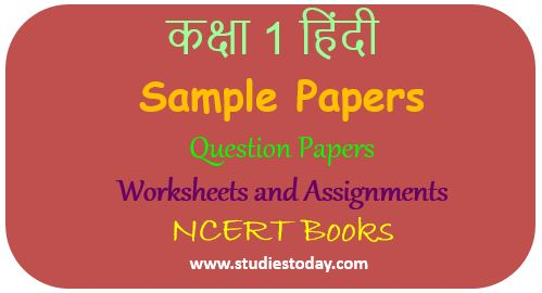Class 1 Hindi Worksheets Assignments Sample Papers Question Papers