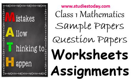 class_1_maths_questions_worksheets_sample_papers