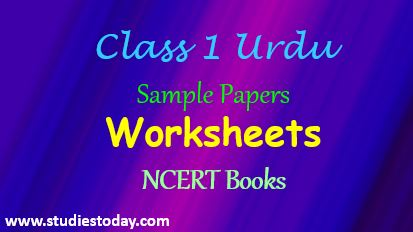class_1_urdu_questions_cbse_book_sample_papers