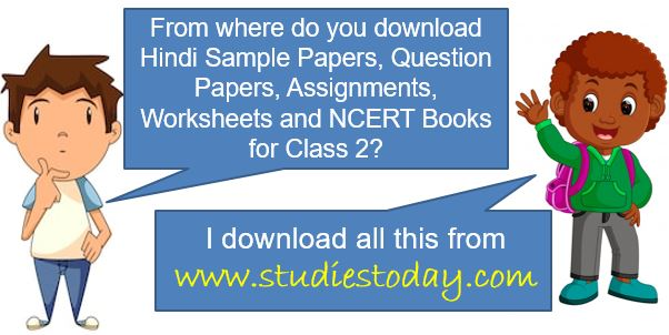 CBSE Class 2 Hindi Sample Papers | Worksheets for Class II Hindi