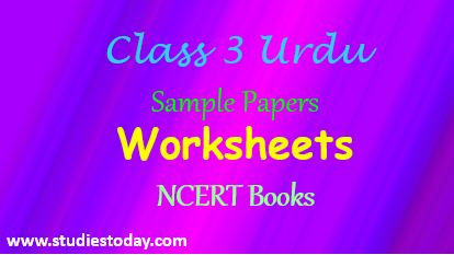 class_3_urdu_ncert_book_worksheet_sample_paper