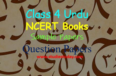 class_4_urdu_questions_cbse_book_sample_papers