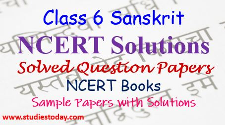 Class 6 Sanskrit NCERT Solutions, Sample Papers, Syllabus