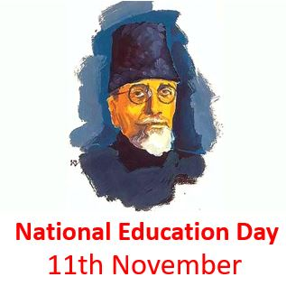 national_education_day